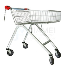 JIAMEI Old People Mall Shopping Cart Coin Lock