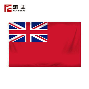 Custom outdoor Knitted polyester Great Britain Merchant Flag printing