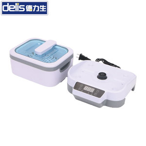 Superior quality mini digital ultrasonic jewelry cleaner