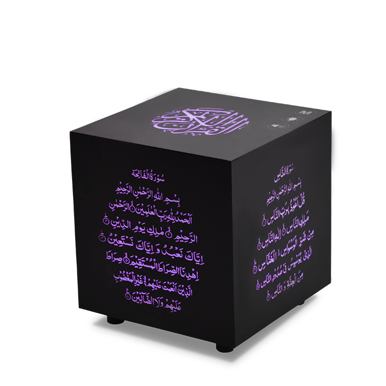 Equantu SQ509 Al koran gift touch lamp mp3 koran speaker koran met bangla vertaling