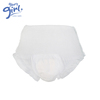 /product-detail/wholesale-disposable-manufacturing-adult-sleepy-baby-diaper-in-turkey-62115569074.html