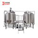 5HL 10HL 20 HL 55HL beer brewing plant system complete micro brewery equipment