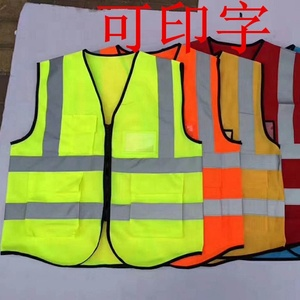 Customizable safety reflective running vest for work