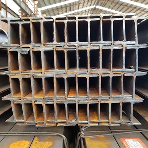 Steel Beam Sizes Metric, Steel Beam Sizes Metric Suppliers and