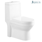 Sanitary Ware Bathroom Ceramic one Piece Wc Toilet JY1003