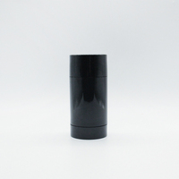 Free samples 15g 50g 75g plastic AS empty glue round deodorant tube stick container for cosmetic in stock