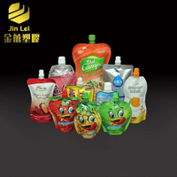 laminated printing spout pouch juice bag liquid packaging