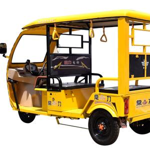 Electric tricycles, which can carry 4-5 people, are exported to India
