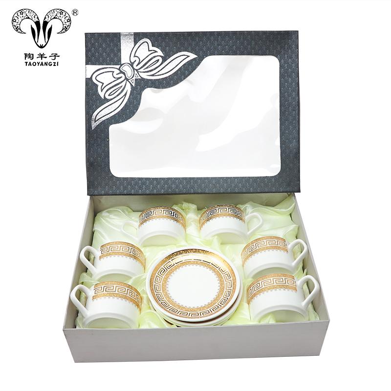 Service à thé en céramique, ensemble de 6 tasses et soucoupes, service à thé en porcelaine exquise, pour thé ou café pour cadeaux de mariage, 12 pièces