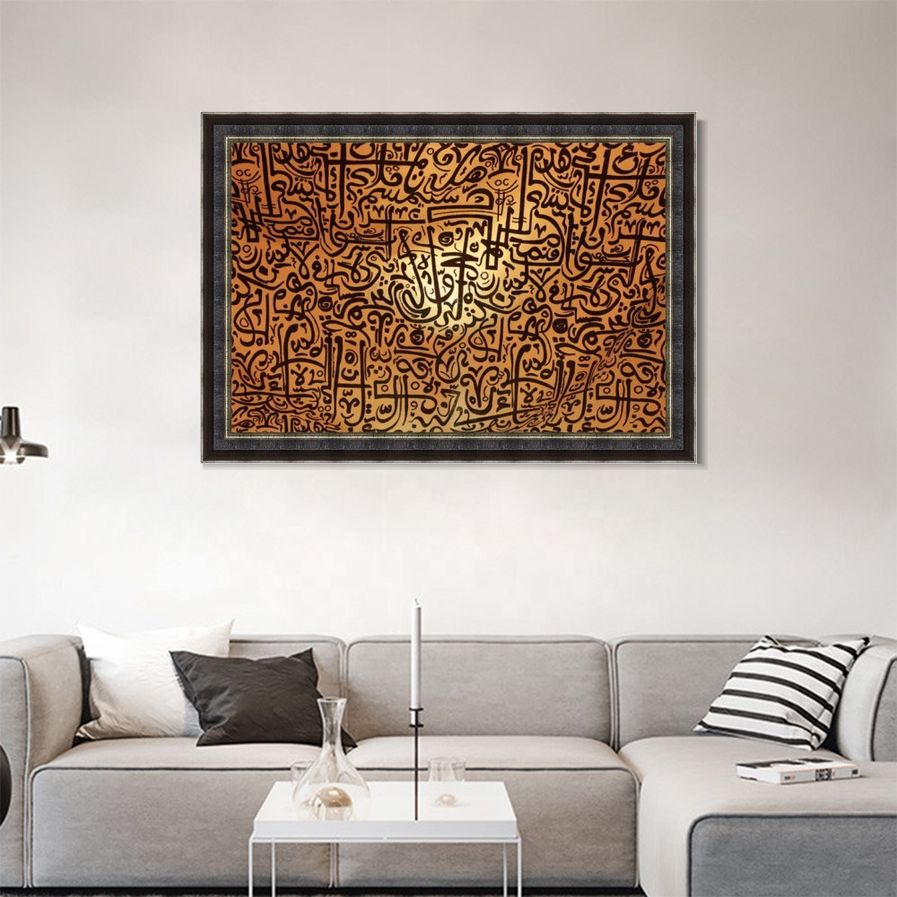 High Quality Islamic Calligraphy Home Decor Wall Art Modern Islamic Calligraphy Art Sale Buy Modern Islamic Calligraphy Art Sale Home Decor Wall