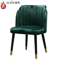 European stainless steel metal legs green dining chair