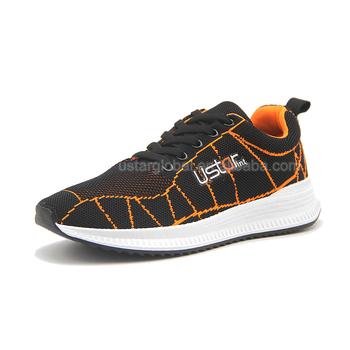 cheap customizable shoes