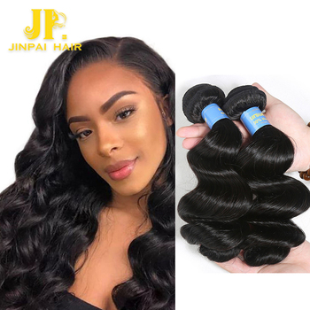 JP Brazilian Virgin loose wave Hair 100% Human Hair Bundles Natural Color Hair Extension