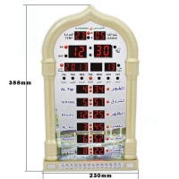 Wholesale Azan wall alarm clock Ramadan LCD display azan clock for Muslim prayer