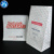 Food grade Printed white  kraft bread paper bag wholesale