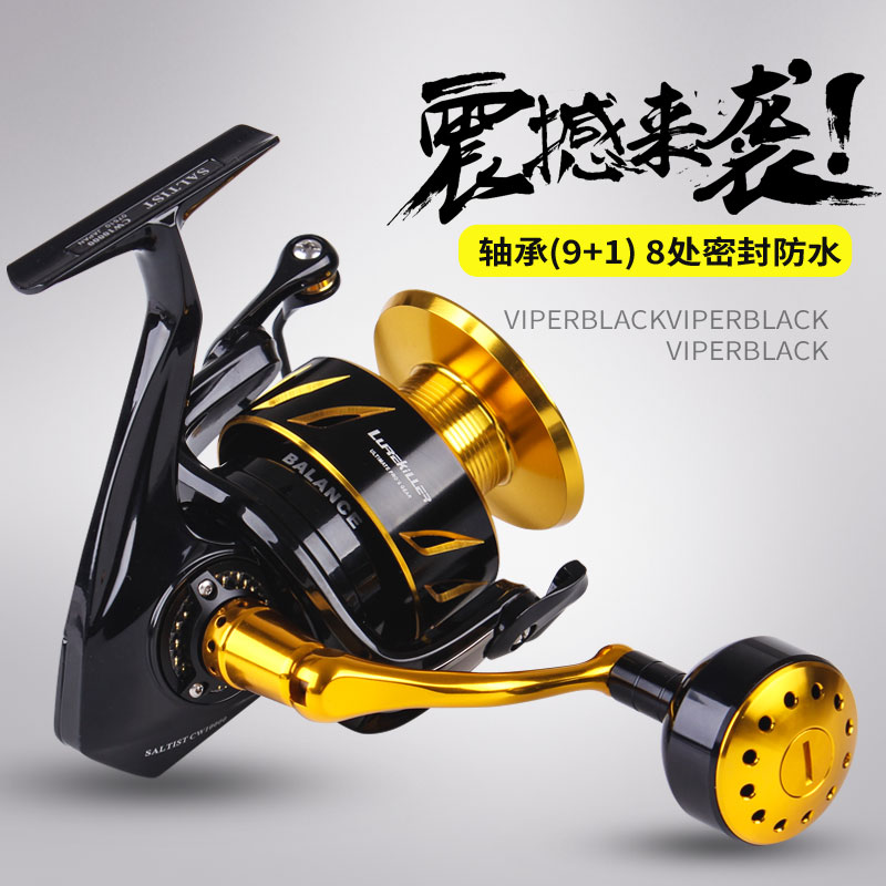 lurekiller high quality fishing reel full metal 30kg drag saltwater trolling reel, Gold