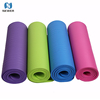 2019 high quality cheap eco pink green grey dark blue 11mm 30mm thick customized nbr extra cushion yoga mat with strap