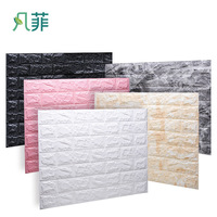 White Color 3D Brick PE/ EVA Foam Wall panels vinyl 3d wallpaper for home wall decoration