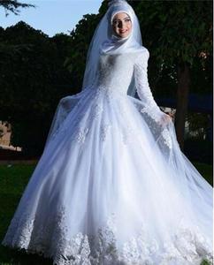 Muslim White Wedding Dress, Muslim White Wedding Dress