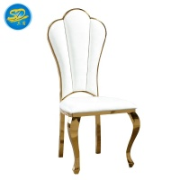 CARVED BACK STAINLESS STEEL HIGH BACK DINING CHAIR COVER WHITE LEATHER #SS-020