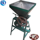 Efficiency Lotus seeds skin remove Lotus shell remove Lotus nuts sheller machine