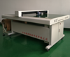 /product-detail/1215-2mm-cutting-continuous-ink-garment-pattern-flatbed-cutter-plotter-62090009279.html