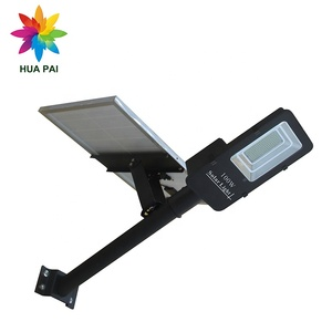 HUAPAI High Quality Split Type 100w Road Lights SMD Solar Led Street Lights