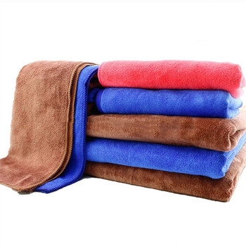 microfiber towel for home cleaning , microfiber sport towel,Factory House Kitchen Car Cleaning microfiber towel