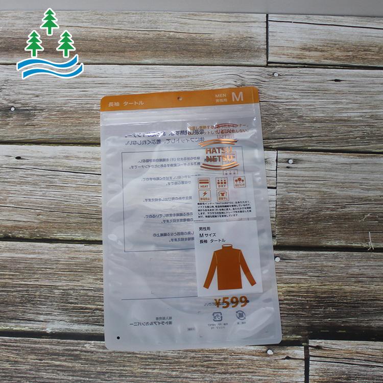 Biodegradable Packaging Clothes Shirt Zip Lock Tshirt Printed Underwear Plastic Zipper Bag For Clothing