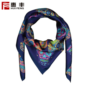 Wholesale Cheap Silk Printed Scarf ,White Silk Square Head Scarf