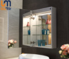Hotel/Home Wall Mounted Aluminum Frame Medicine Cabinet Bathroom Mirror