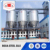 150tonns bolted / assembly grain steel silo bins selling on competitive price