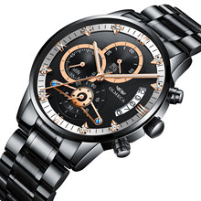 Luxury Watch Man Watches Quartz Wrist Watch Luminous 와 손 Chronograph <span class=keywords><strong>달력</strong></span> Wristwatch