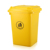 60L yellow plastic out door dustbin with cover