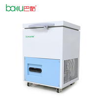 Freezing Separation Machine For Mobile Phone Frozen LCD Separator Replacement BAKU Mobile LCD Freeze Separator Machine
