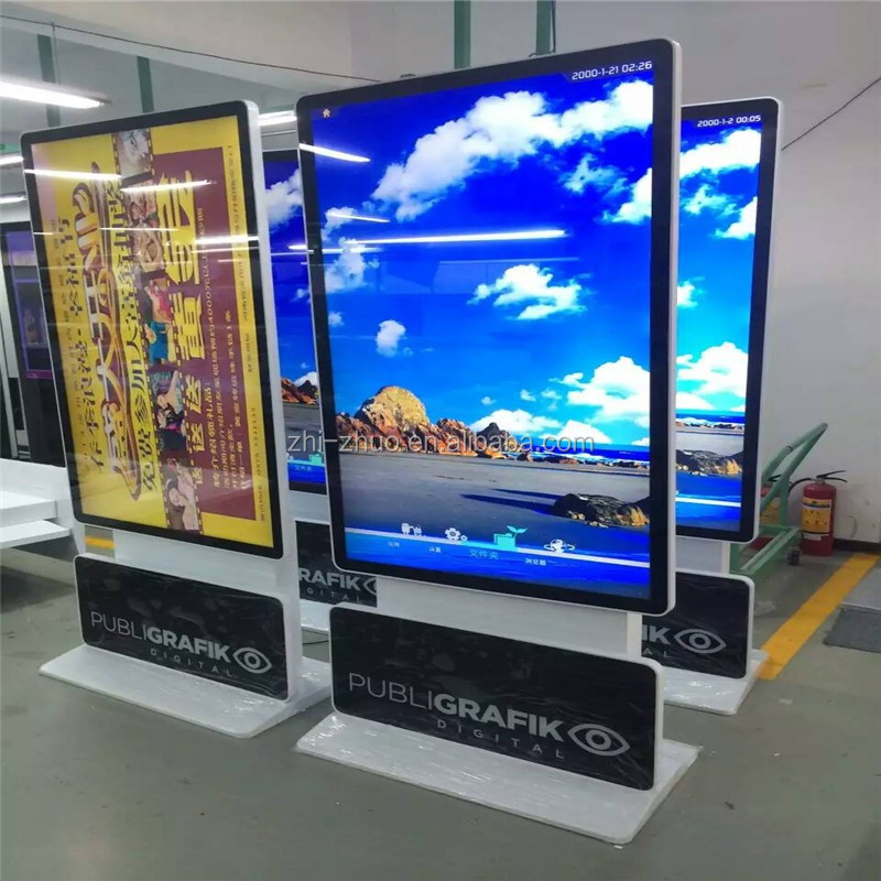 42inch rotate LED Advertising Display,LED Advertising Board,LED Screen Advertising
