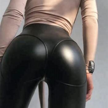 B33722A 2018 Latest women slim fit patent leather PU shiny feet pants