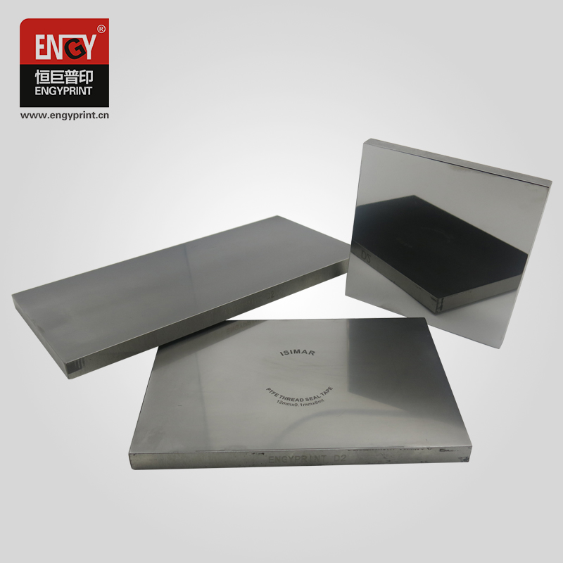 High Quality Pad Printing Photopolymer Platecustom Etching 8mm Thick Steel  Sheet /metal Steel Plate For Pad Printer - Buy 8mm Thick Stainless Steel