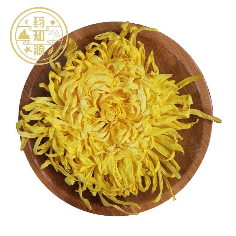 Jin Si Huang Ju Wholesale Full Cup Big Gold Emperor Chrysanthemum For Flower Tea - 4uTea | 4uTea.com