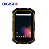 Wholesale 8.0MP 1280*800 HD 1GB/16GB android rugged tablet