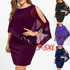 2019 New Summer Plus Size Lace Trumpet Short Sleeve Knee Length Dress Round O Neck Irregular Sequin Plus Size Clothes For Women