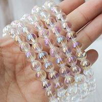 Angel Aura, Quartz Beads, AA Quality, Natural Gemstone