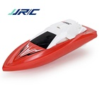 Cheap JJRC S5 1:47 Remote Control Speed Ship Toy Model for Adult High Motor Kit Long Distance Electric Range RTR Battery RC Boat