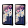 32 Inch indoor wall mounted 10 point touch tv lcd display panel