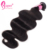 Best Weave For  100% Virgin Brazilian Body Wave Natural Black Indian Human Hair Bundles Price List