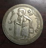 wholesale Indonesia Amulet/Talisman,Year 171 AD,Coin Yasin Silver Plated Coin