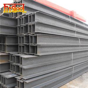H iron bar
