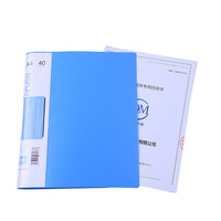 Office stationery a4 40 pages clear document folder display book