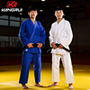 /product-detail/high-quality-judo-uniform-62092063950.html