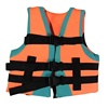 Durable NO MOQ Life Jacket or Vest with Factory Price for Adults and Kids
